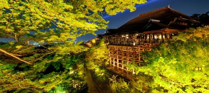 【京都観光情報】8月14日〜16日 清水寺・千日詣り 夜の特別拝観