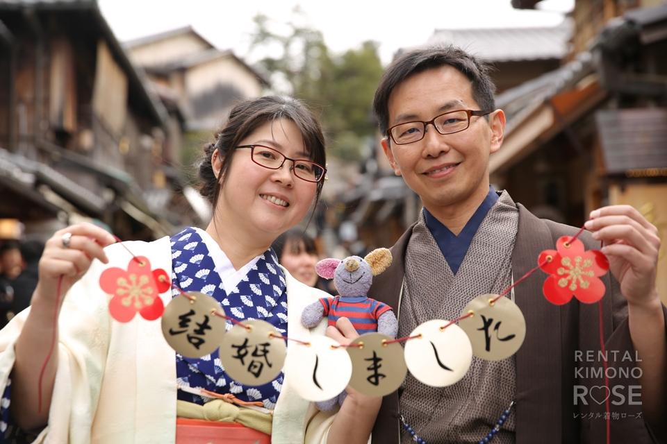 写真:新婚さんと〜☆東山ロケーション撮影♥︎