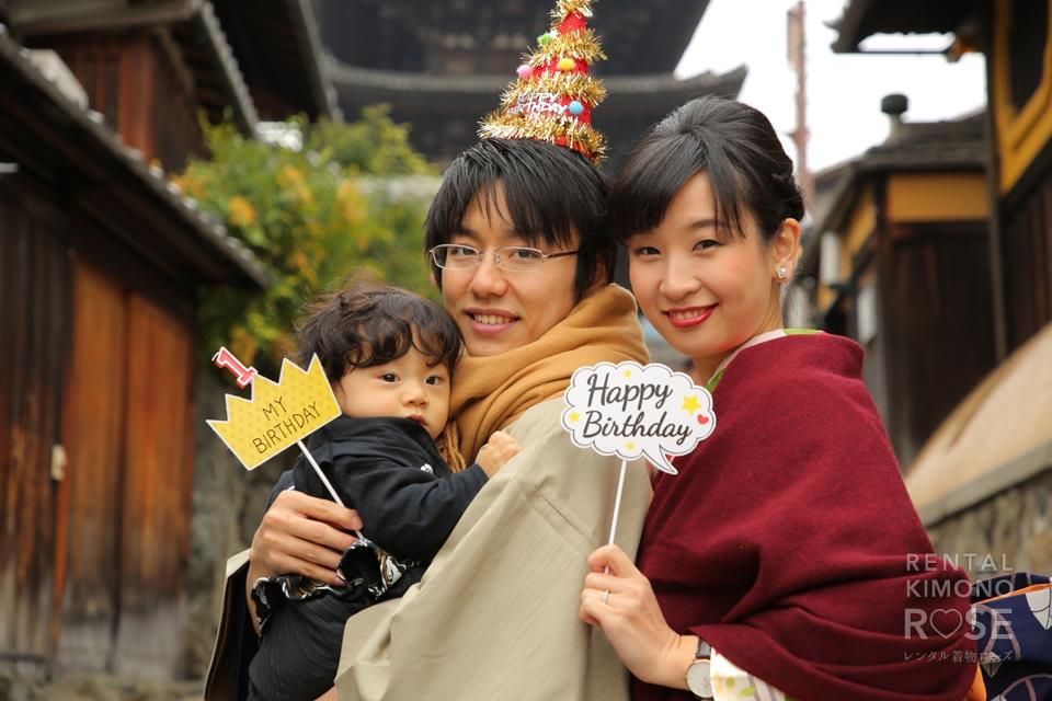 写真:1歳の誕生日に京都で着物姿の記念ロケ撮影
